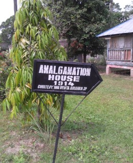 Amalgamation Building