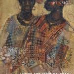 TKMG Auction House Presents Lagos Art Auction 2016